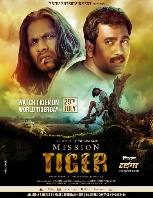 Mission Tiger (2016) Hindi  480p   720p HDRip  250MB   700MB Download