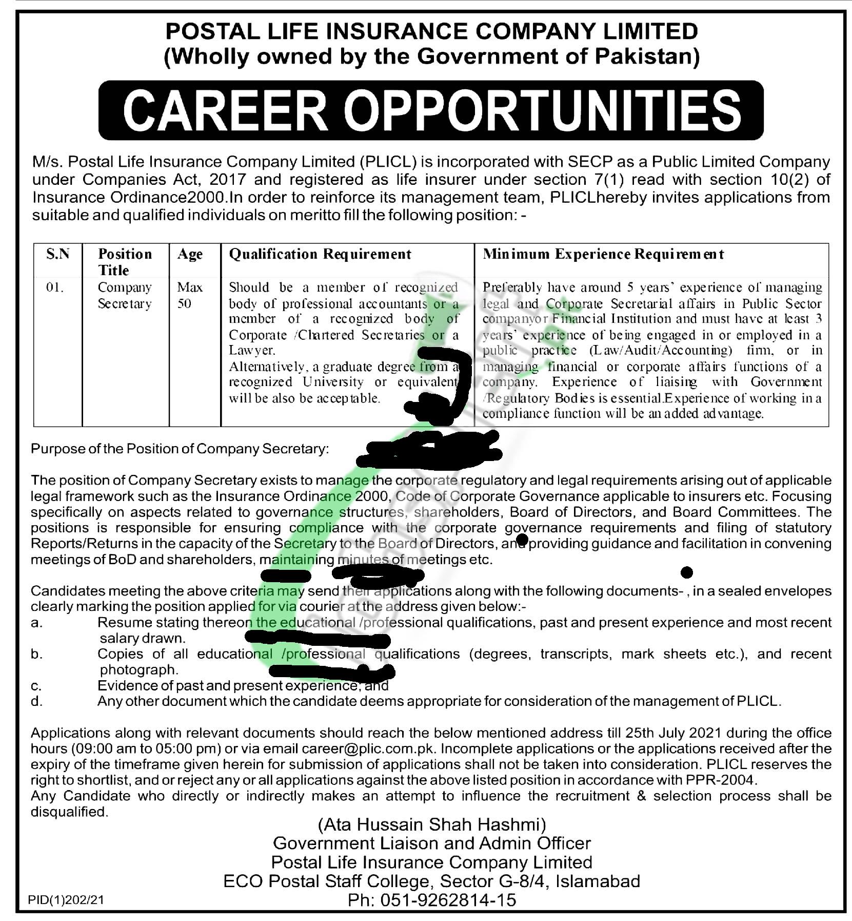Pakistan Post Office Jobs 2021 | Latest Govt Jobs
