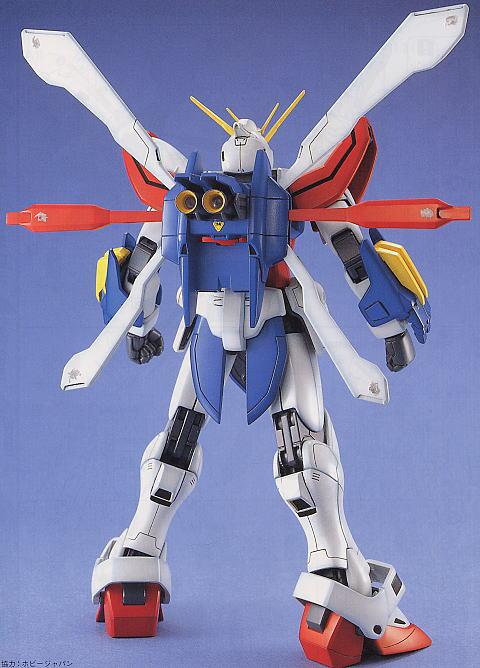 Figure Amp Collection God Gundam