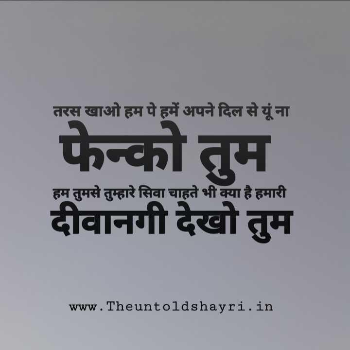 Sad Love Quotes In Hindi - love Quotes