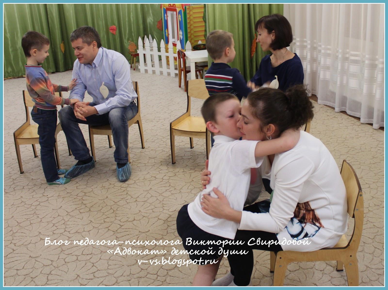 упражнение знакомство для родителей