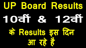 BSE 10th Class result 2018 odisha 12th CHECK HINDI ROLL NUMBER