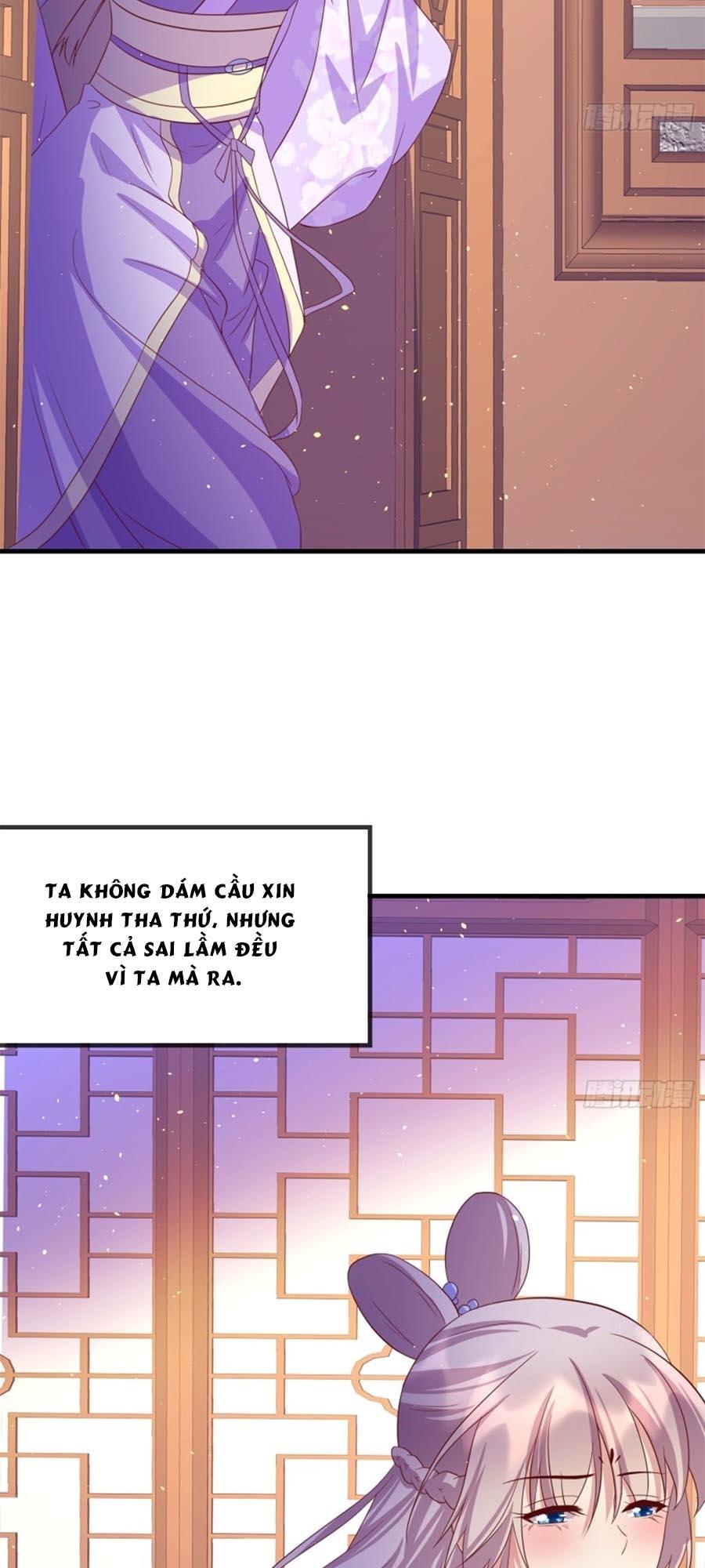 Dưỡng Thú Vi Phi chap 52 - Trang 17
