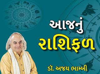 Today Rashifal Bhavushya 1 November 2020