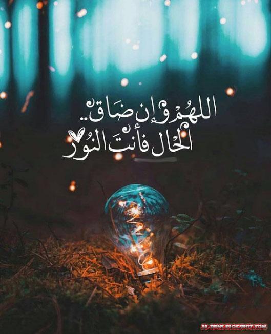 خلفيات اسلامية جديدة جميله
