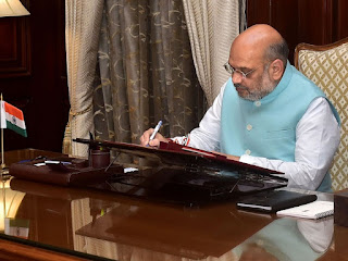 india-security-priority-amit-shah
