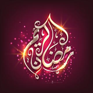 صور كيوت رمضان كريم