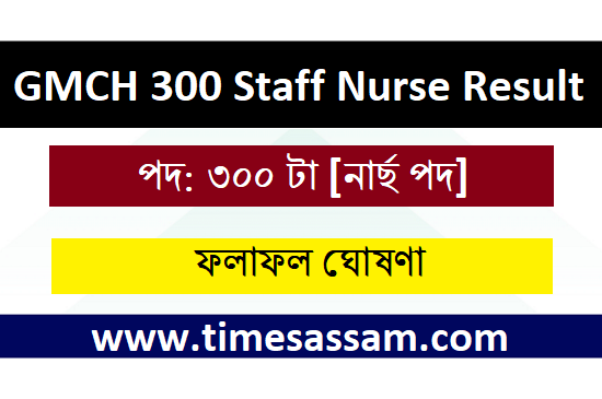 GMCH 300 Staff Nurse Result 2020