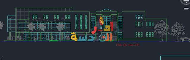 تحميل ملف أوتوكاد لــ مشروع قسم بناء قاعة المؤتمرات Dwg