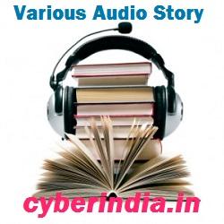 variou-audio-story