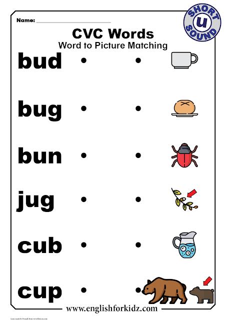 CVC words worksheets - short u vowel