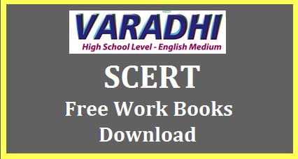 ap-scert-varadhi-free-work-books-download-pdf-online