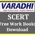 SCERT Free Work Books and Teacher Hand Books Download PDF