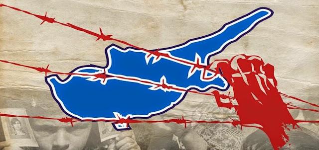 Η Κύπρος κινδυνεύει