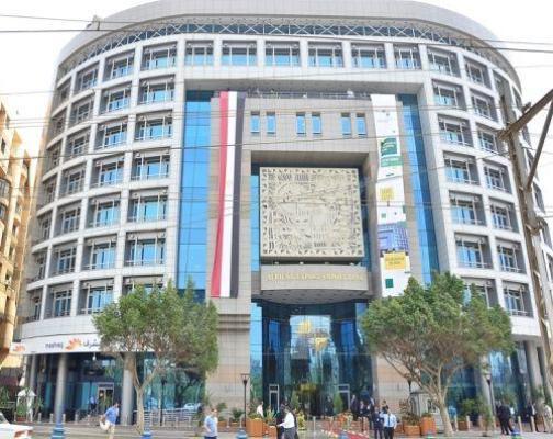 Afriexim bank headquarters