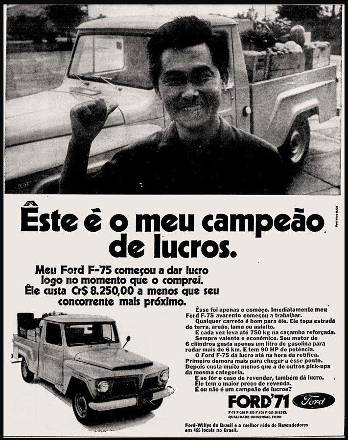 Propaganda antiga da Ford veiculada em 1971 apresentando o modelo F-75