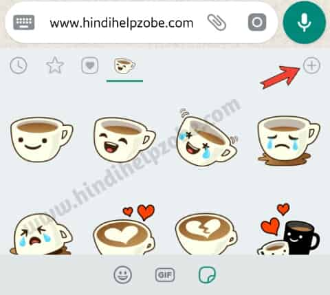 Whatsapp New Sticker कैसे Downlod करें ? - in Hindi