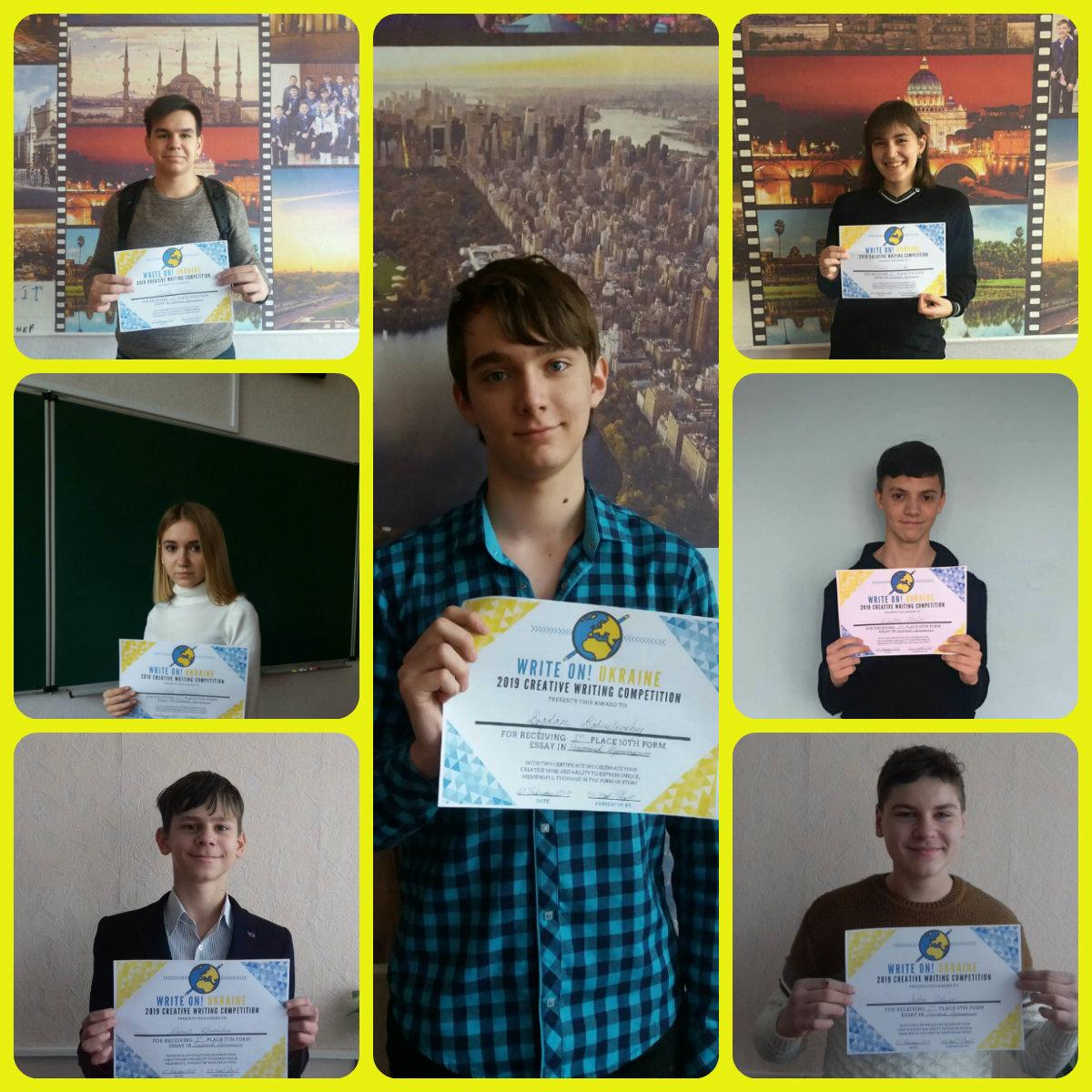 учні Первомайської гімназії в конкурсі творчого письма англійською мовою