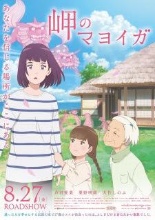 Misaki no Mayoiga Opening/Ending Mp3 [Complete]