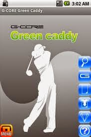 G-CORE Green Caddy Golf Korea