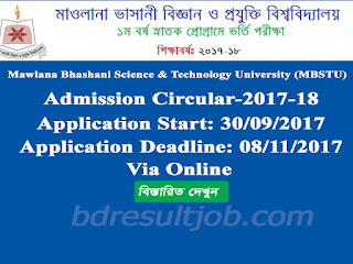 Mawlana Bhashani Science & Technology University (MBSTU) Admission Circular 2017-18