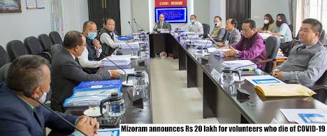 Mizoram exgratia covid19