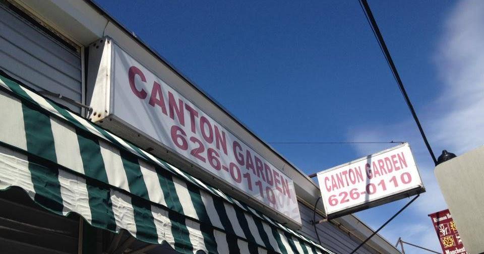 home canton garden - Canton Garden