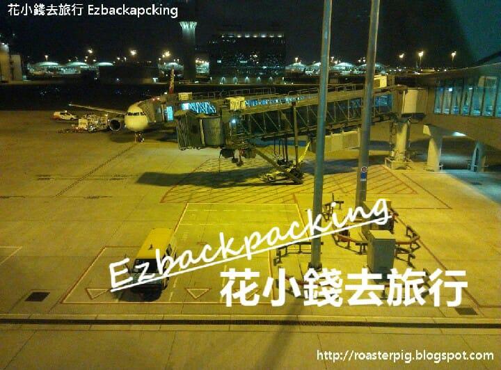 香港機場中場客運廊
