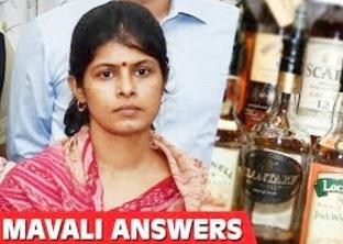 Mavali Answers – Nakkheeran Tv