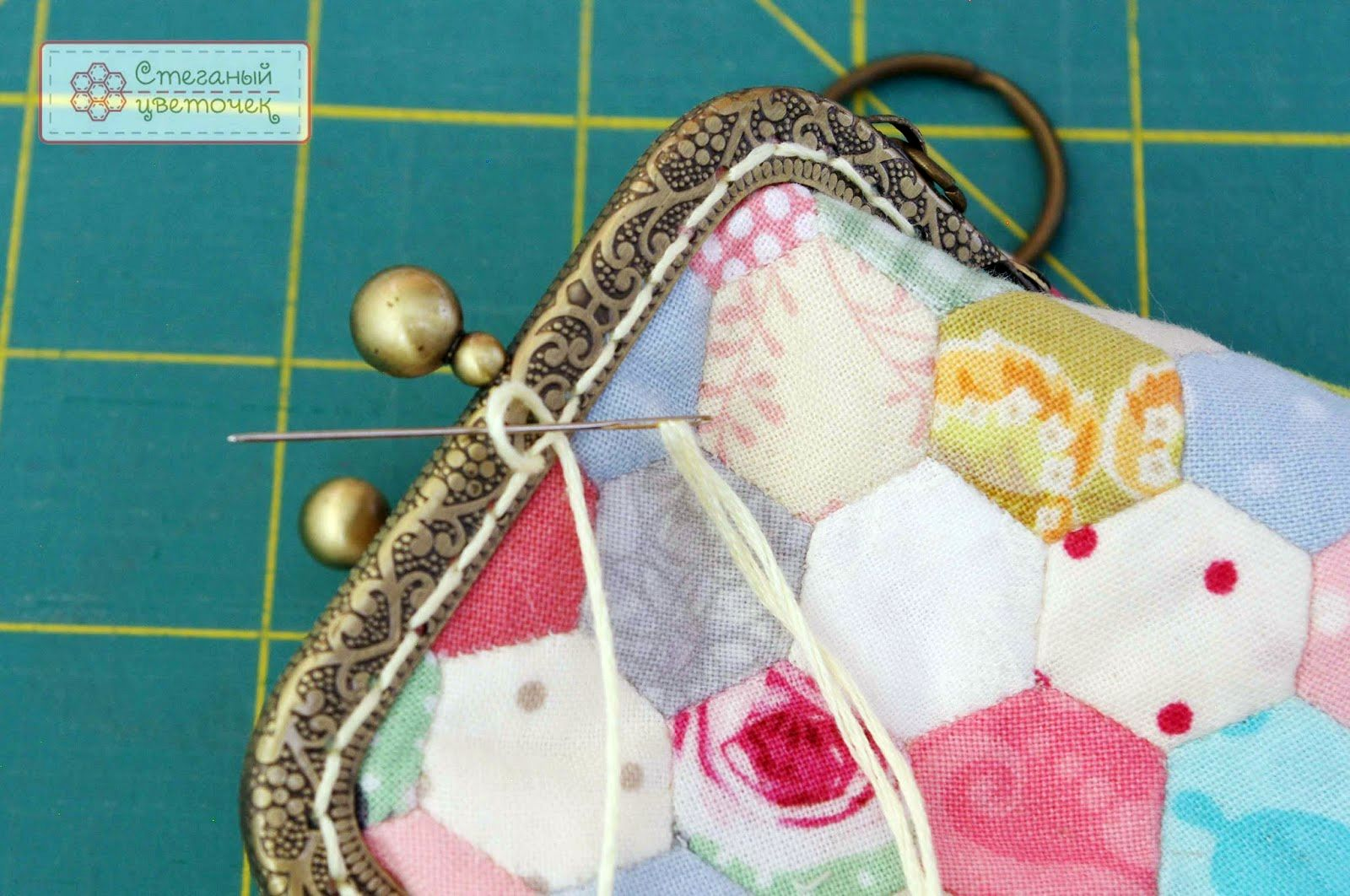 Patchwork Coin Purse Bag. Tutorial and Pattern