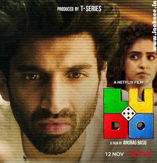 Ludo First Look Poster 4