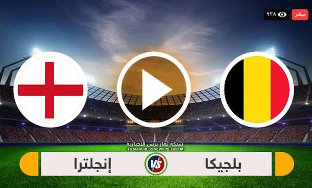 موعد مباراة بلجيكا وإنجلترا بث مباشر بتاريخ 15-11-2020 دوري الأمم الأوروبية
