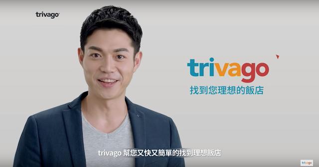 Trivago廣告