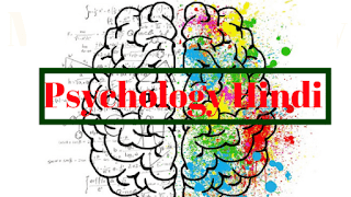 Psychology books pdf in Hindi free download