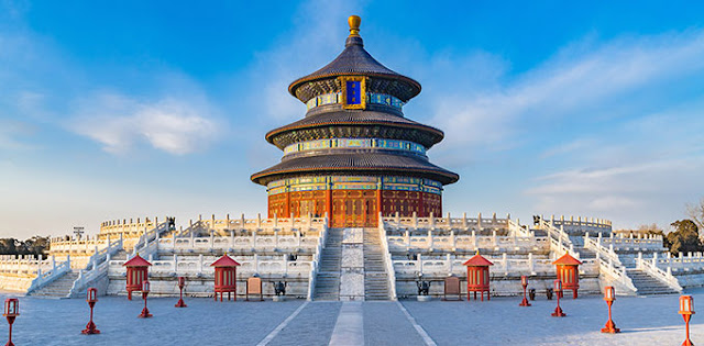 Private Temple of Heaven