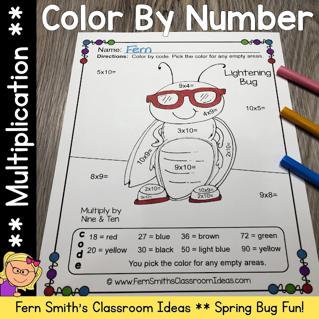 Click Here to Download Spring Color By Number Multiplication