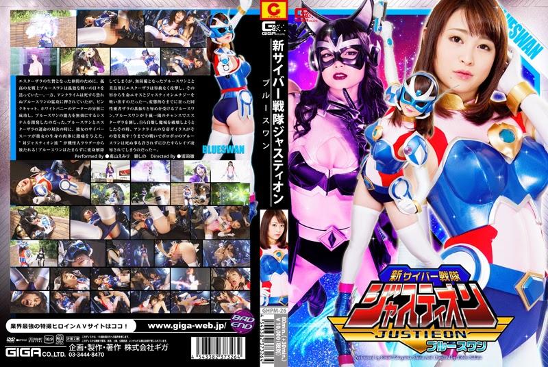 GHPM-26 Cyber Sentai Justion Blue Swan Baru