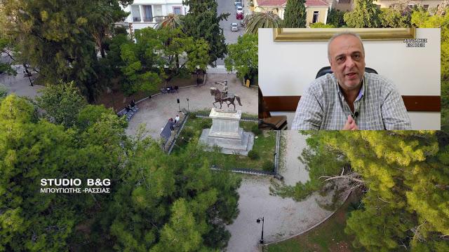 Ραφαήλ Μπαρού για το πάρκο Κολοκοτρώνη: Όσοι κατακρίνουν... ας επιδείξουν υπομονή