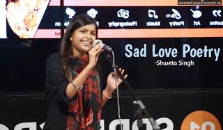 Shweta Singh Ki Gajab Love Poetry | Hinglish Story