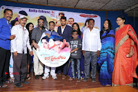 Edo Prema Lokam Audio Launch .COM 0041.jpg