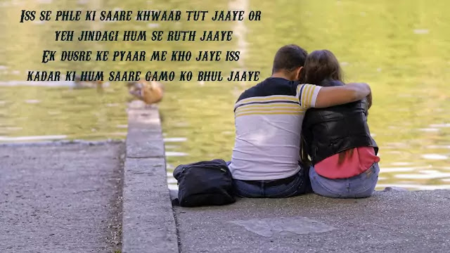 love shayari to gf