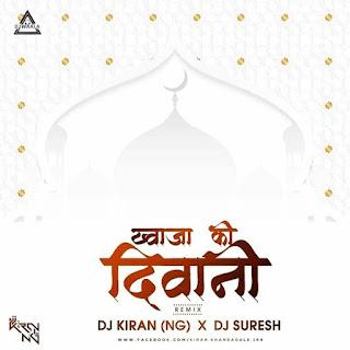 KHAWAJA KI DEEWANI - REMIX - DJ KIRAN NG X DJ SURESH