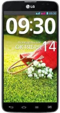 Harga LG G Pro Lite Dual D686 baru, Harga LG G Pro Lite Dual D686 bekas