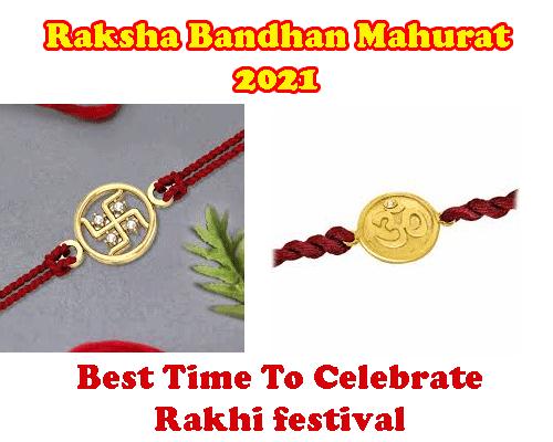 Rakshabandhan 2021 date, shubh mahurat, kab bandhe rakhi,