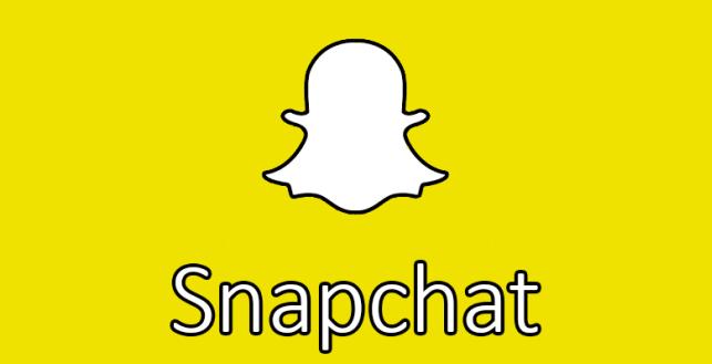 Snapchat agora é Snap...