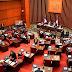 Senadores convierten en ley la emisión y colocación de deuda por RD$291 mil millones