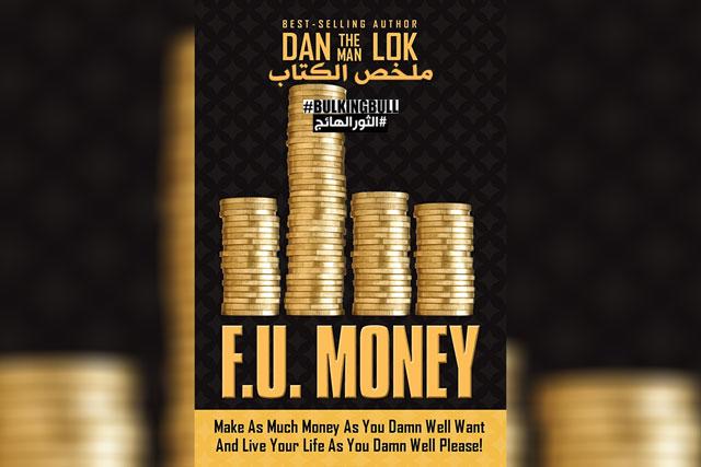 ملخص كتاب دان لوك F.U Money by Dan Lok
