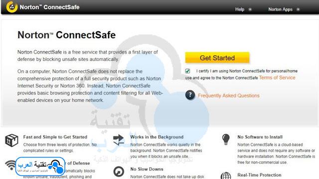 خوادم Norton ConnectSafe من اسرع dns وأفضلها