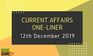 Current Affairs One-Liner: 12th December 2019