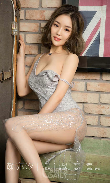 Hot and sexy photos of beautiful asian hottie chick Chinese booty model Yan Yi Xi photo highlights on Pinays Finest sexy nude photo collection site.